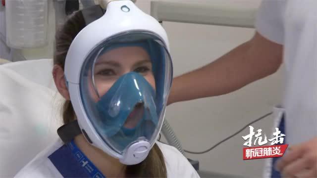 医疗资源供不应求比利时医生做浮潜面罩呼吸机
