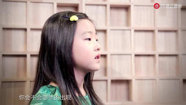 别人家的孩子,稚气童音演绎陈奕迅《好久不见》