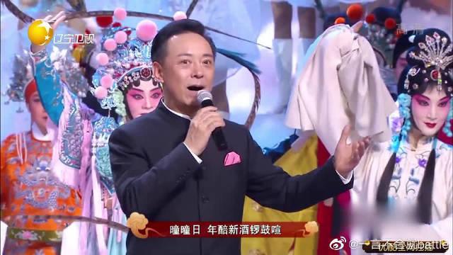 于魁智、杨赤演唱《普天同庆大团圆》国粹拜年祝福全国人民