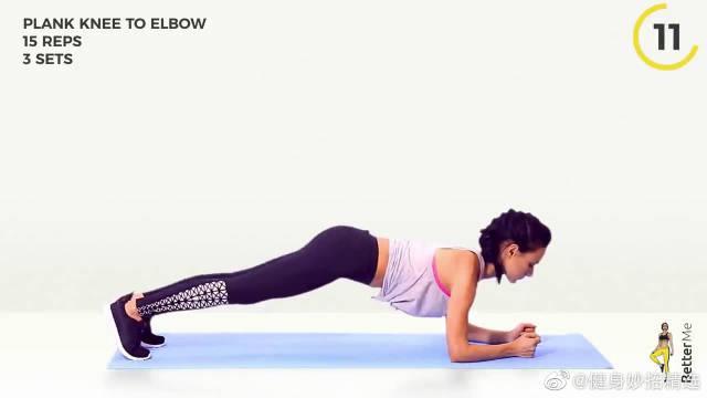 核心肌力训练,瘦腰瘦腿,燃烧卡路里,教练身材超赞