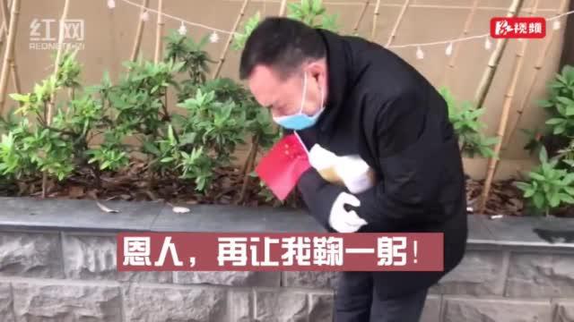 治愈患者送别湖南医疗队多次鞠躬感谢哭成泪人