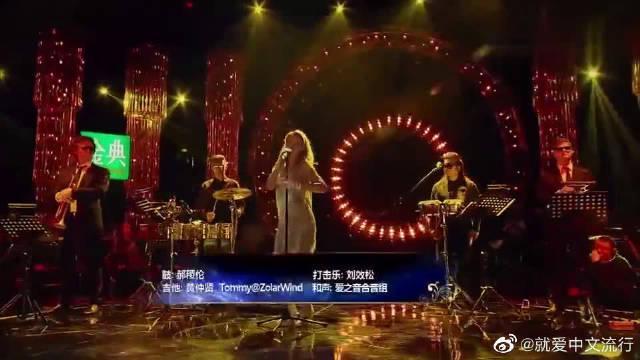 李玟极致优雅演绎《Nobody》,尽显迷人魅力!不愧是歌后啊!
