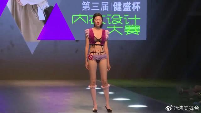 大学生时尚内衣设计大赛,模特走秀精彩片段