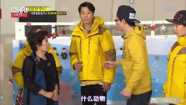高个子李光洙有时候还是蛮重要的,可以给大家当自拍杆!