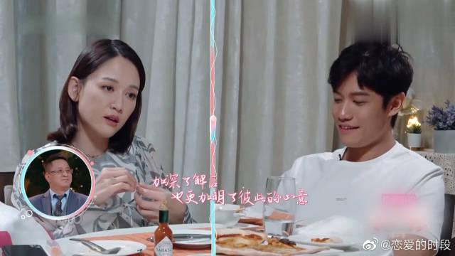 陈乔恩被艾伦的真诚感动哭了,太甜了!!!