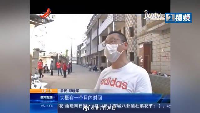 九江小区周边两个项目同时施工居民生活大受影响