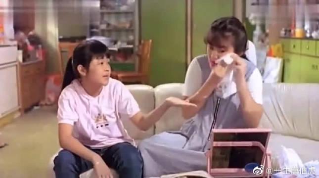 都盖不过的小配角很像徐娇,但电影却不是《长江七号》!