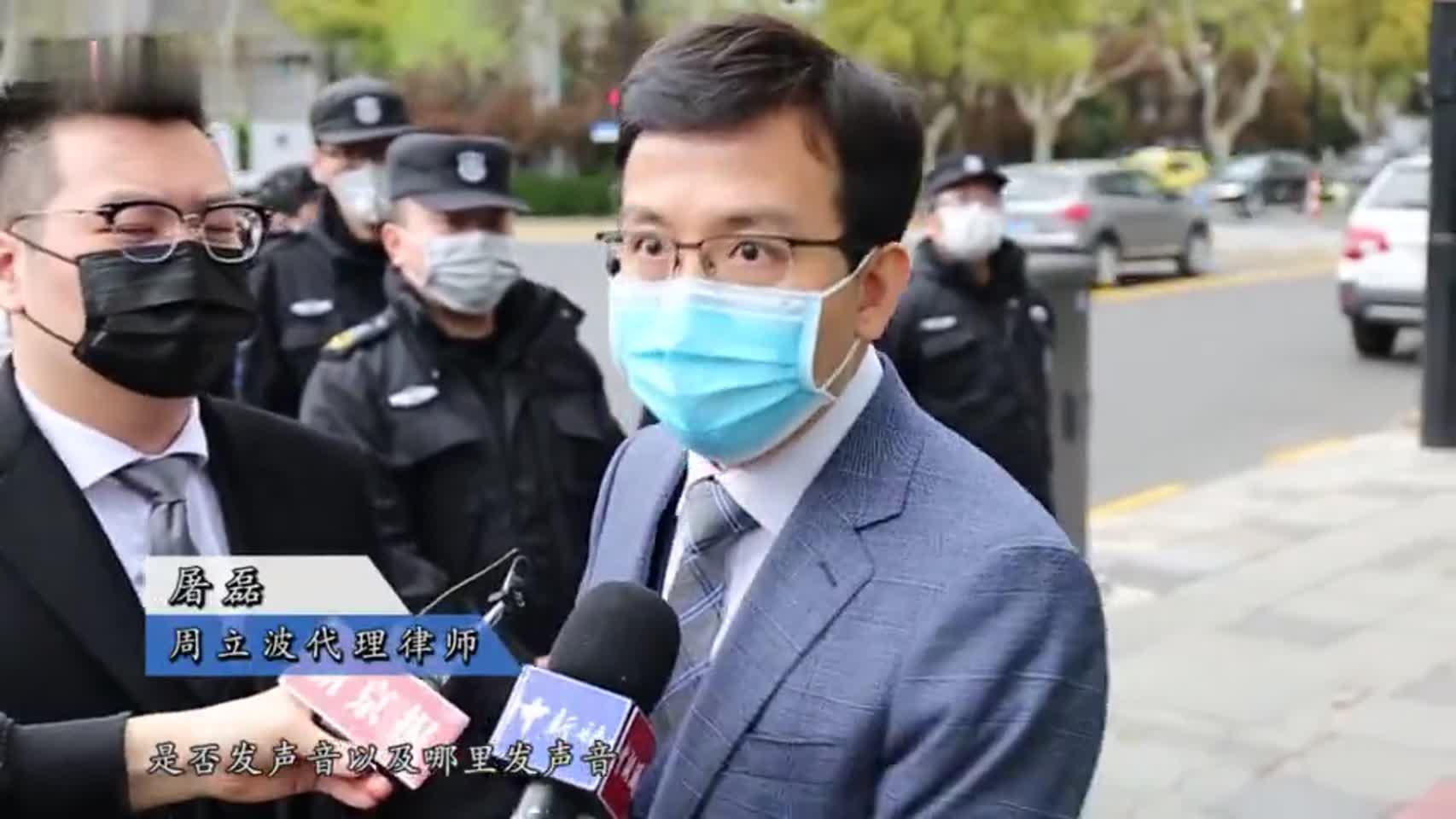 相互道歉!周立波唐爽互诉网络侵权责任纠纷案在沪宣判