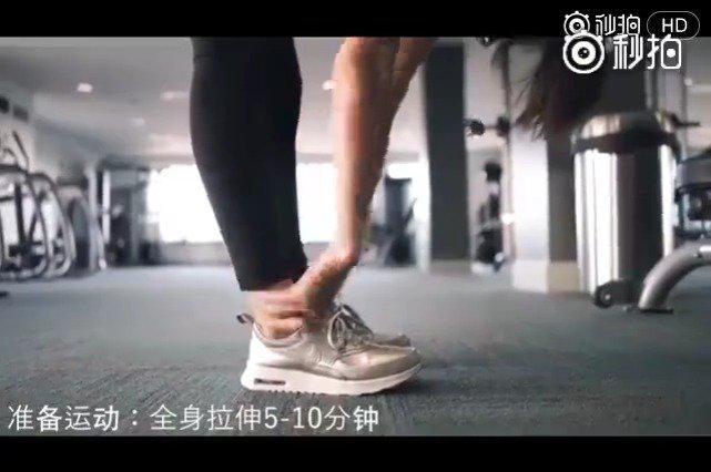 特别适合女生的腰腹塑形大法,这10个动作,每周做3次,练出平坦小腹~