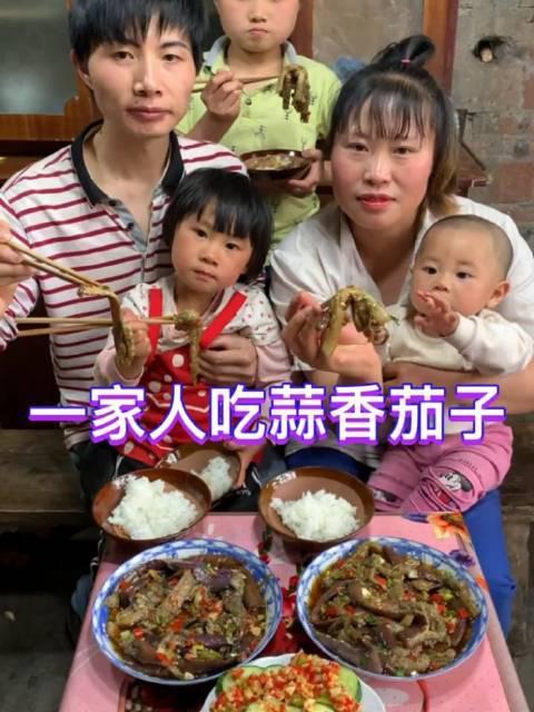 小均均农村奶爸:一家人吃蒜香茄子