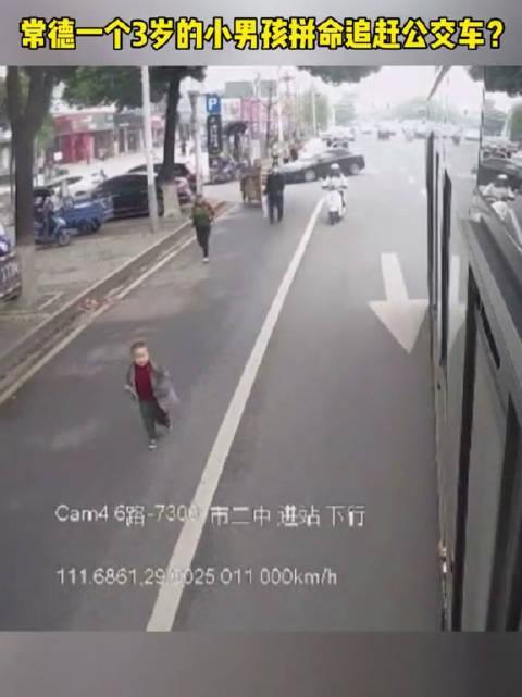 """3岁小男孩拼命追赶公交车,公交司机迅速把他""""提""""走"""