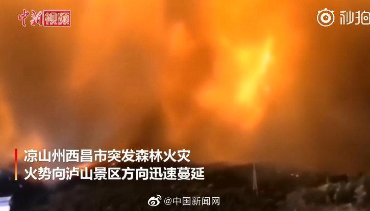 西昌山火19人遇难细节公布22人集结途中失联3人被搜救出