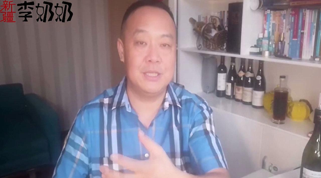 新疆二哥讲解葡萄酒,为什么红酒都要醒酒?多长时间最合适?