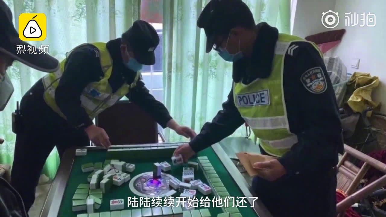 四川麻将馆恢复营业,民警归还代养幺鸡:打麻将还是要戴口罩哦