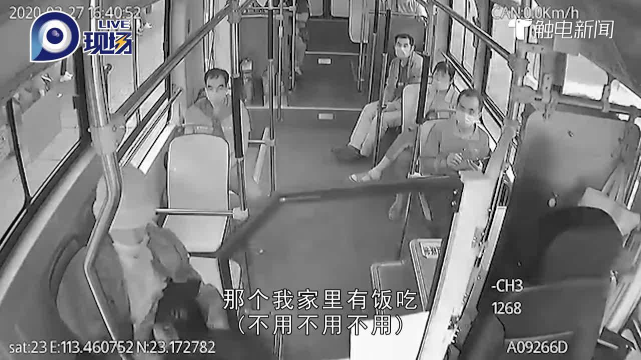 外来务工乘客粒米未进,广州公交车司机热心帮助