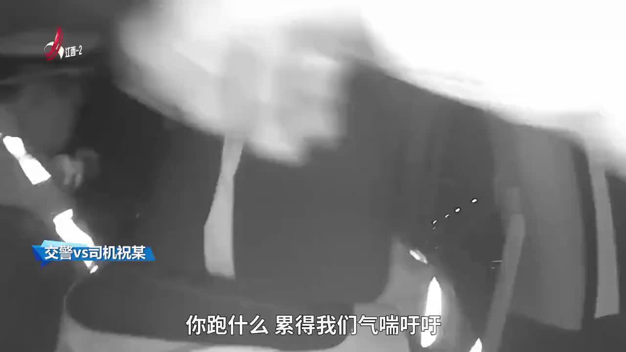 男子醉驾弃车逃跑 民警百米奔跑追逐 被抓后竟说:母亲我来养