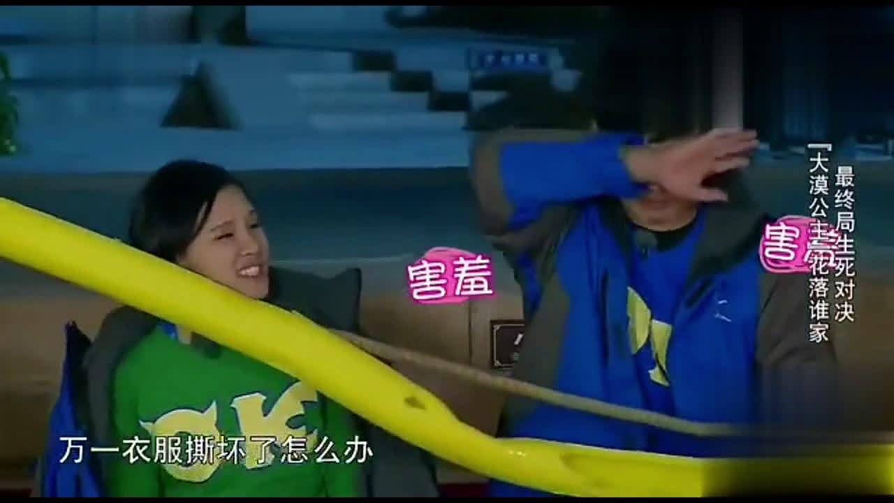 baby:熊黛林你里面有穿衣服吗,陈赫:人家也不是很想看