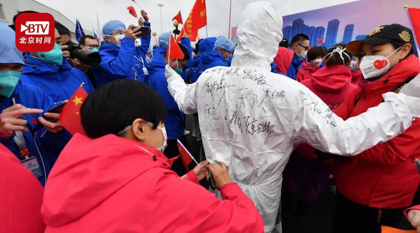 大连医护撤离雷神山湖北空管和机长塔台对话让人泪目