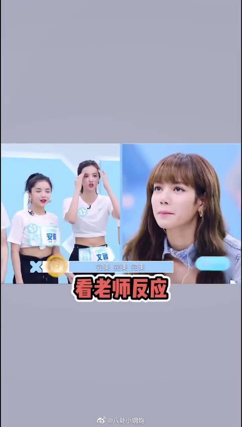 "Lisa老师保持""铁刘海""的秘密!莎莎的反应太萌了!"