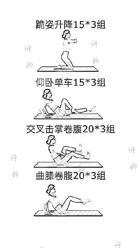 女生燃脂瘦腹健身运动