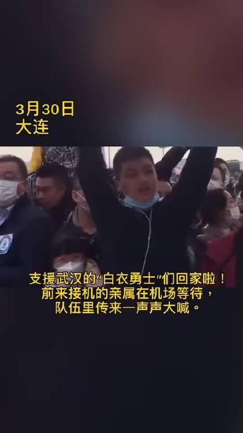 泪目!分离50多天,17岁少年人群中连喊15声妈,护士妈妈隔空拥抱