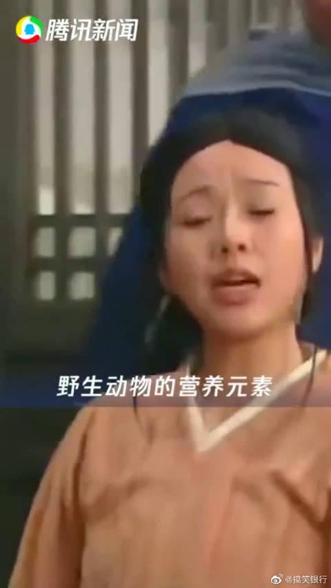 武林外传搞笑幽默