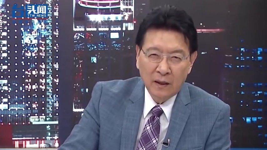 台灣媒體人:大陸防疫公開透明,民進黨只防大陸不防美國是自討苦吃!