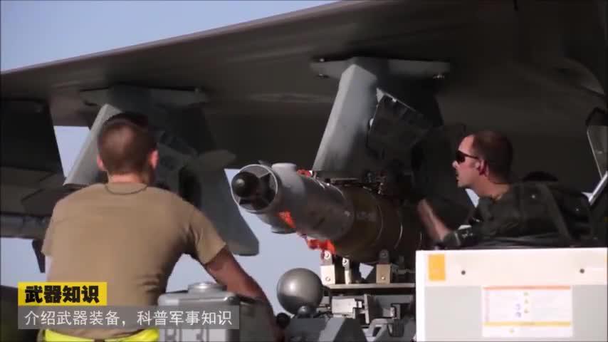 美军机械师为F-35战斗机安装激光制导武器