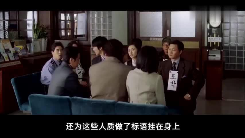 """喜剧片:银行搞抢劫演习,大家都不当回事,只有""""劫匪""""当了真!"""