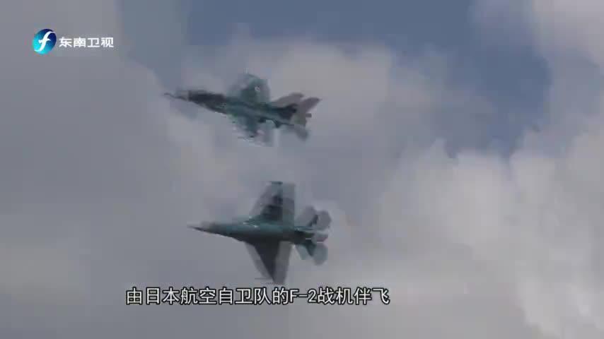 俄战略轰炸机飞临日本海 日战机紧急应对