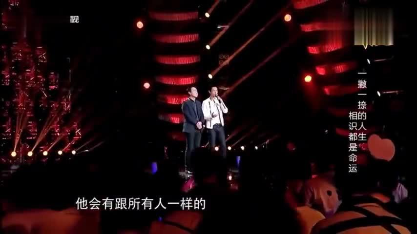 围炉音乐:魏晨从小喜欢四大天王,母亲也爱看,这也太有爱了!