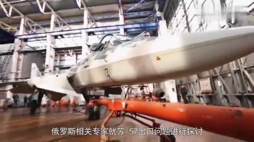俄罗斯推销苏57,中国或是唯一买家,歼20帮手来了?