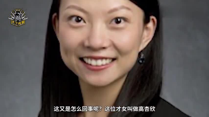 """那个帮美国""""破解""""中国北斗卫星的清华才女,如今过得如何?"""
