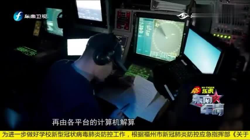 """日本新舰艇受关注,""""摩耶""""号首次引入美国海军协同作战系统"""