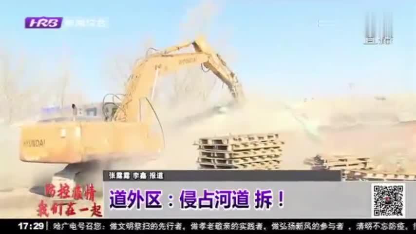 """哈尔滨:道外区""""清四乱""""战役打响,强制拆除违建约740平方米"""