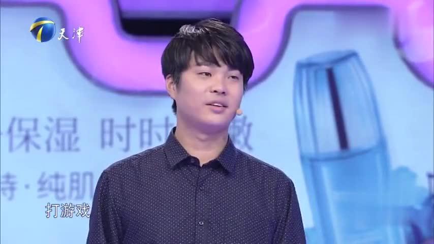 """小情侣开启互吐槽模式,游戏竟成""""第三者"""" 爱情保卫战20191114"""