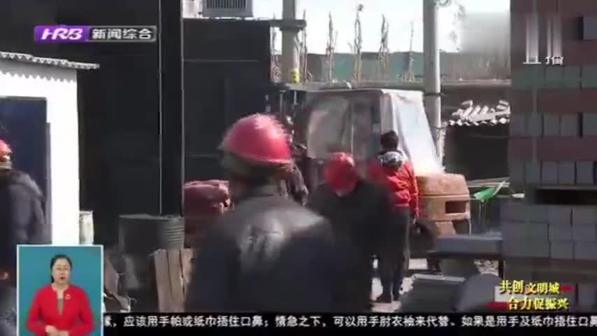 """哈尔滨:道外区多方联动开展""""清四乱""""行动,打响战役""""第一枪"""""""