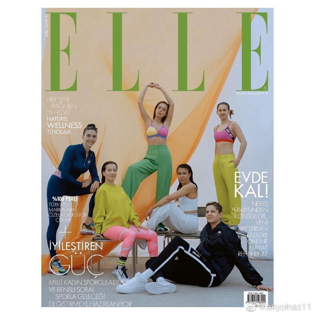 土耳其ELLE杂志四月刊封面