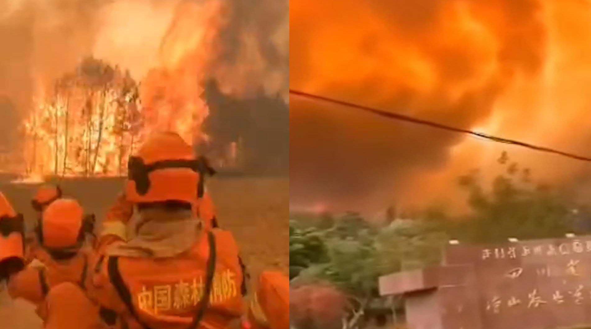 悲痛!四川西昌森林大火已导致18名消防员牺牲