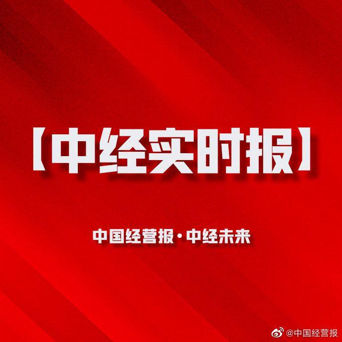 3.30脱线事故致京广南段54列客车停运