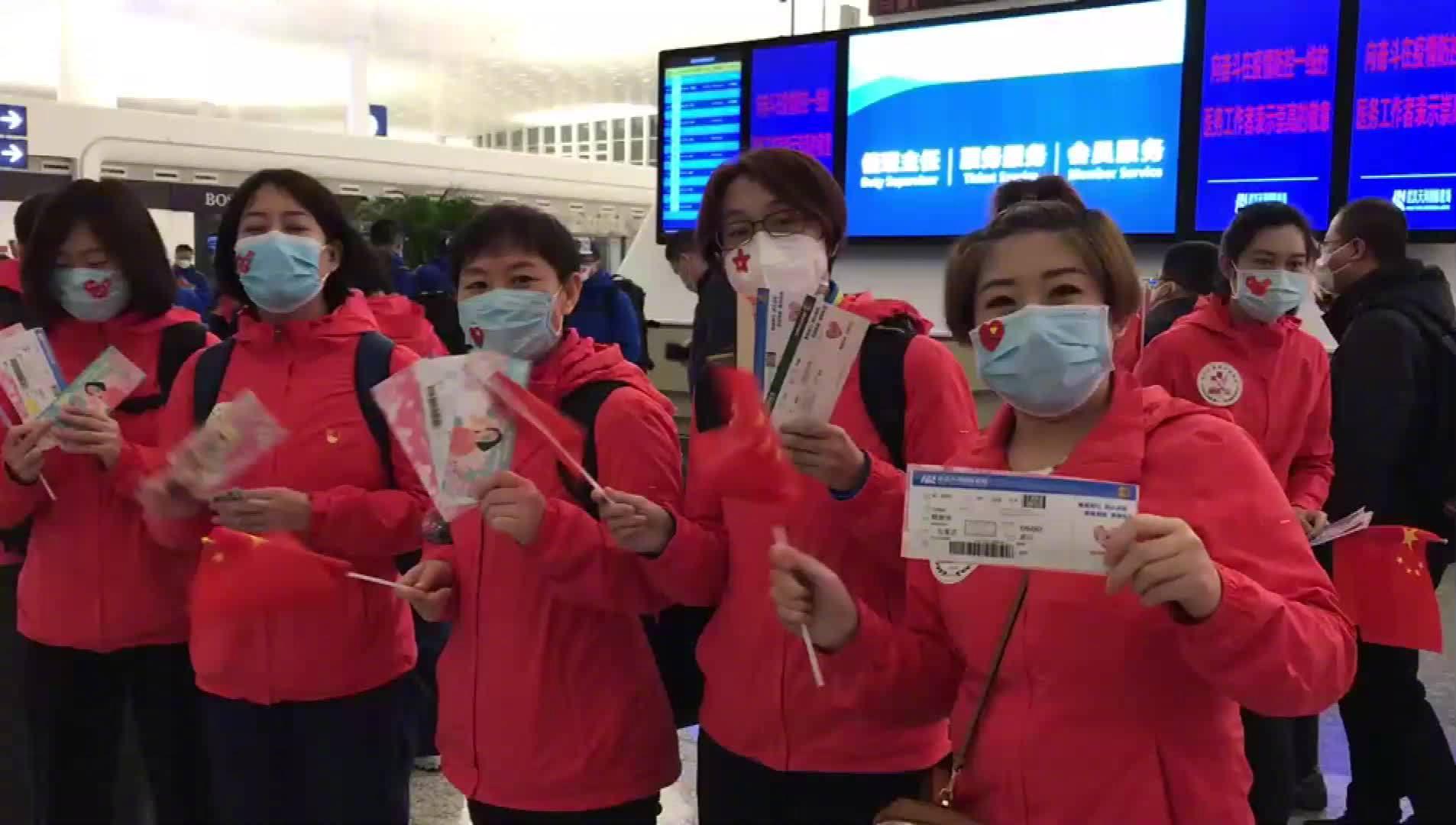 """留给武汉三个""""零"""",河北支援湖北医疗队最后一批194名队员登机回家"""