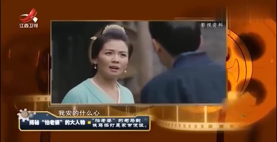 怕老婆的大人物3:司马懿怕老婆,经常挨打,老婆生气话都不敢说