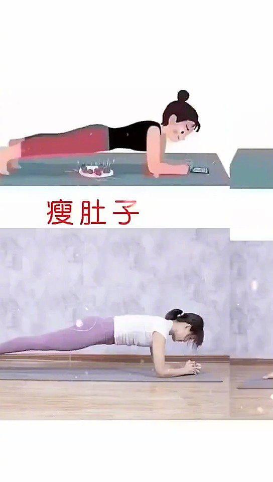 边玩手机边做瑜伽!越玩越瘦,马住!!!