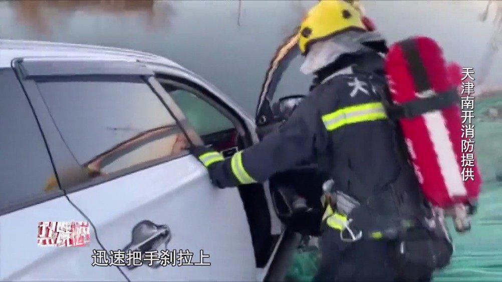 小轿车失控悬在河堤,消防员冒险火速营救