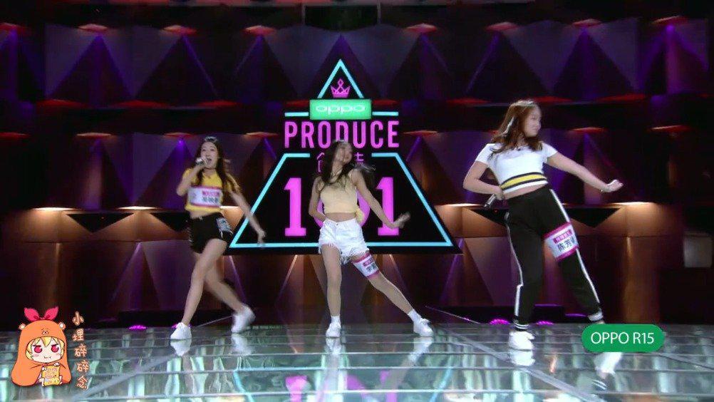 《创造101》Vocal3A吴映香丨陈芳语丨李紫婷首秀舞台《Problem》!