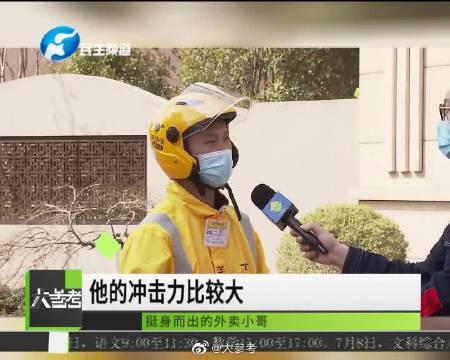 上海一男子酒驾弃车逃跑外卖小哥挺身而出