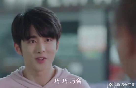 冰糖炖雪梨吴倩张新成