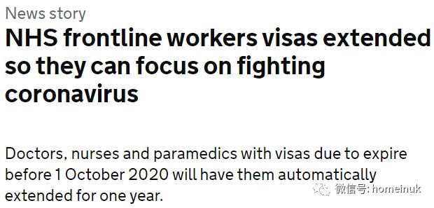威廉王子要上前线抗疫,一线医护英签自动延一年!