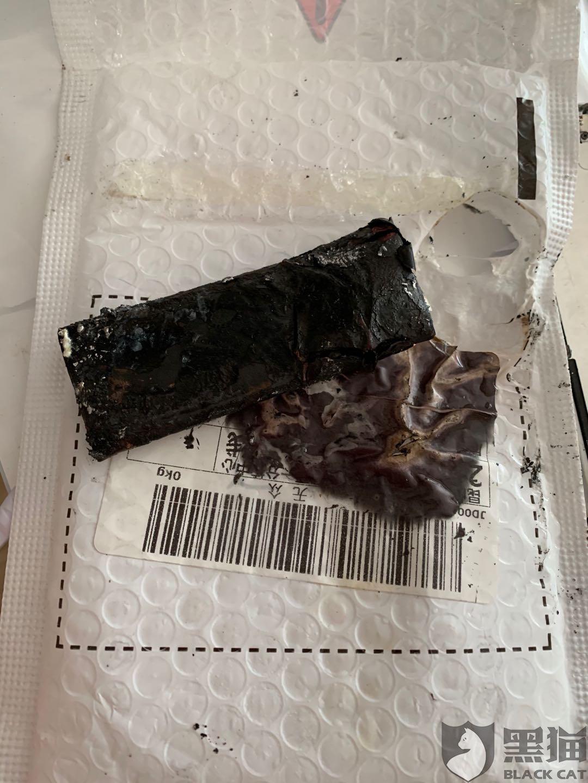 黑猫投诉:A+4京东自营旗舰店购买手机电池发生自燃