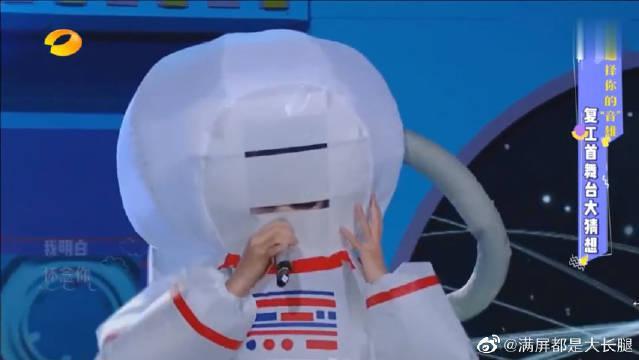 易烊千玺穿着宇航服唱《忽然之间》,中间那段差点被起飞!